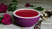 Фото рецепта Свекольный соус на сливках