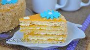 Фото рецепта Песочный апельсиновый торт