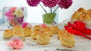 Фото рецепта Творожное печенье «Розочки»