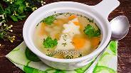 Фото рецепта Суп с манными клецками