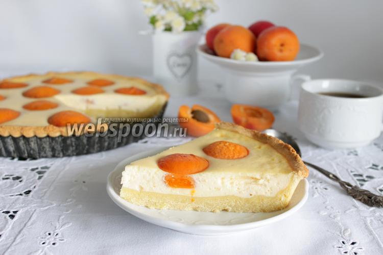 Фото Пирог с абрикосами из творожного теста