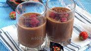 Фото рецепта Десерт из шоколадных батончиков
