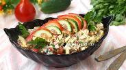 Фото рецепта Салат «Бахор»