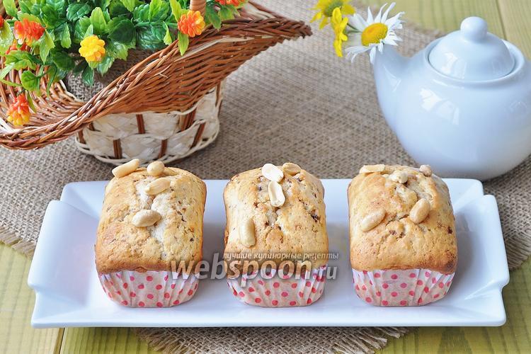 Фото Маффины арахисовые с шоколадными конфетами