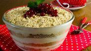 Фото рецепта Десерт сливочный «Нежная крошка»