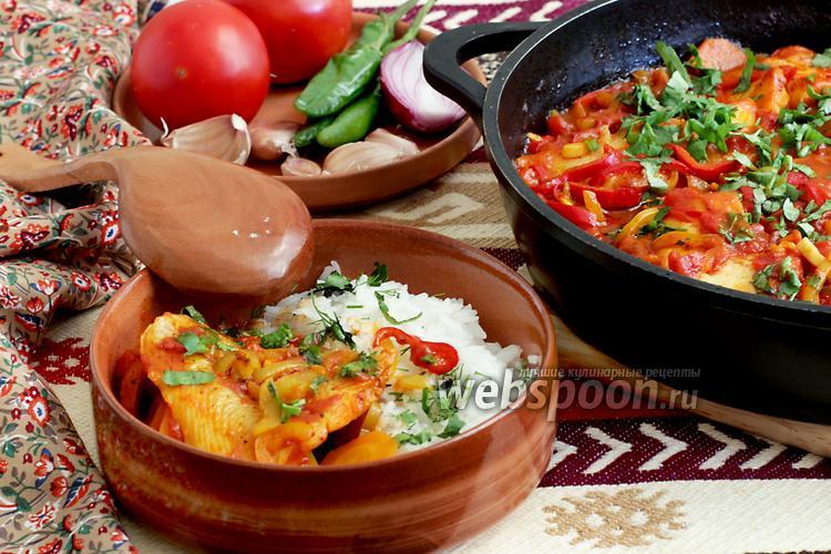 Фото Белая рыба по-мароккански