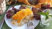 Фото рецепта Рисовый пирог с треской