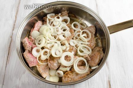 Выложить подготовленный лук. Продолжить жарить ещё 5-7 минут.