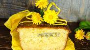 Фото рецепта Творожный кекс с лимоном