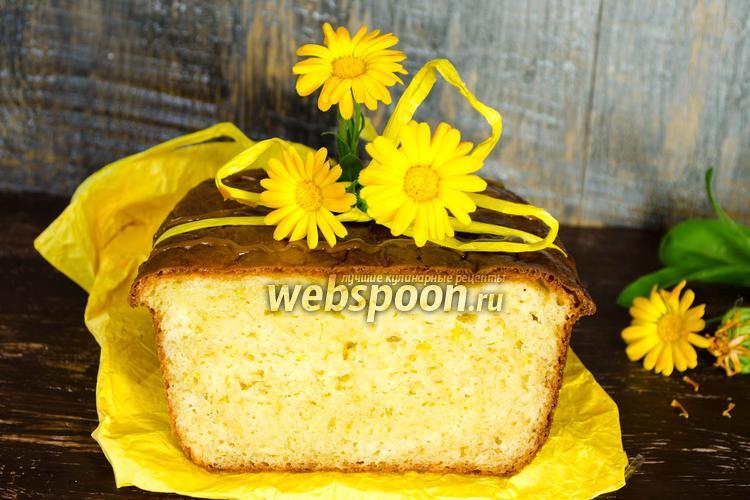 Фото Творожный кекс с лимоном