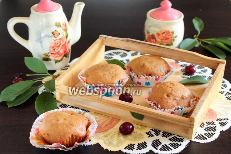 Фото Кофейные кексы с вишней