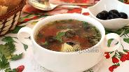 Фото рецепта Суп с курицей и маслинами