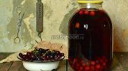 Фото рецепта Вишнёвый компот на зиму