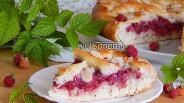 Фото рецепта Пирог с малиной