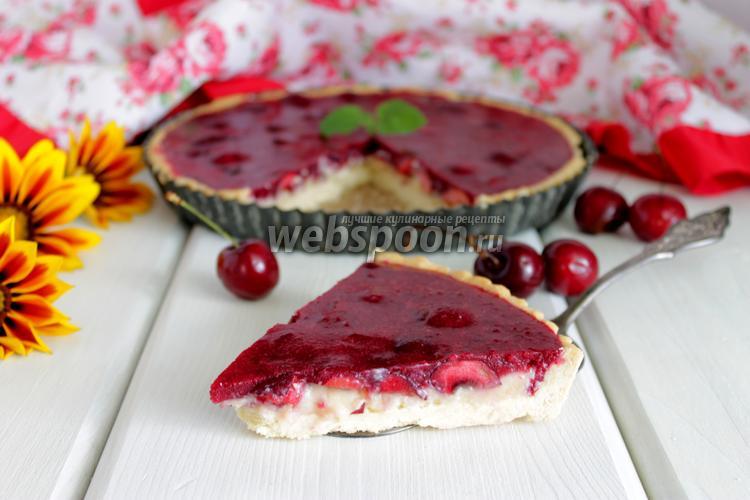 Фото Вишнёвый тарт с заварным кремом