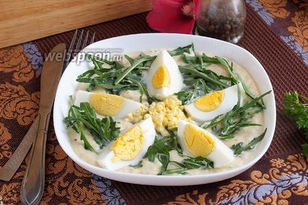 Закуска из яиц в соусе из белой спаржи