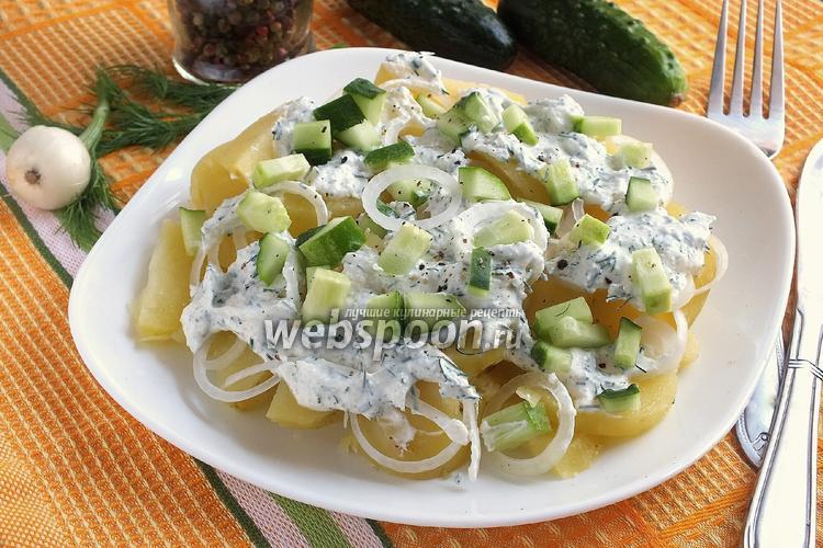 Фото Закуска из картофеля в сметанно-икорном соусе