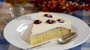 Фото рецепта Пирог с вишней и заварным кремом
