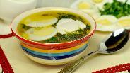 Фото рецепта Суп из ревеня в мультиварке