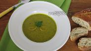 Фото рецепта Суп из печёных цукини