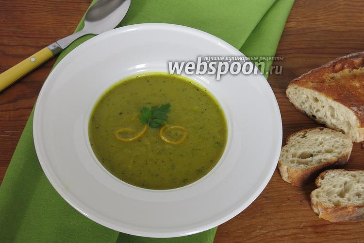 Фото Суп из печёных цукини