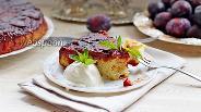 Фото рецепта Пирог-перевёртыш со сливой
