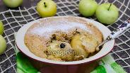 Фото рецепта Десерт с печёными яблоками