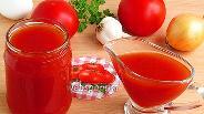 Фото рецепта Томатный соус в мультиварке