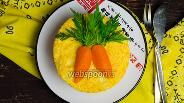 Фото рецепта Суфле морковное с творогом на пару