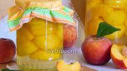 Фото рецепта Консервированные персики на зиму