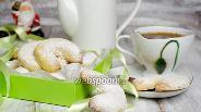 Фото рецепта Венское ванильное печенье с орехами