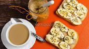 Фото рецепта Тосты с миндальным маслом и бананом