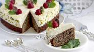 Фото рецепта Маково-ореховый пирог со сливками