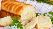 Фото рецепта Хала литовская