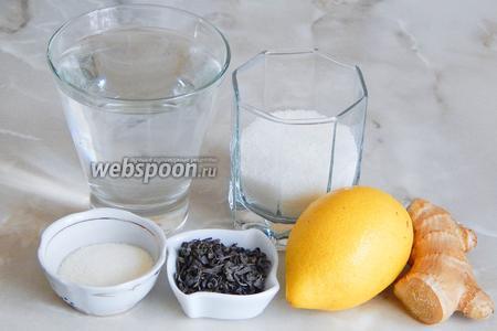 Для приготовления лимонно-имбирного желе нам понадобятся такие продукты: лимон, свежий имбирь, вода, желатин, зелёный чай, сахар.