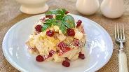 Фото рецепта Салат с курицей, яблоком и вяленой вишней