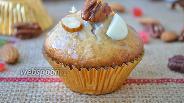Фото рецепта Маффины с орехами пекан и миндалём