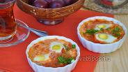 Фото рецепта Шакшука с перепелиными яйцами