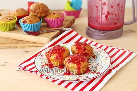 Фото рецепта Ягодные кексы с топпингом