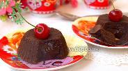 Фото рецепта Горячее шоколадное пирожное