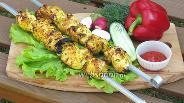 Фото рецепта Шашлык из куриной грудки