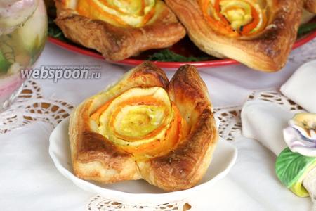Овощные слойки-розы