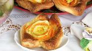 Фото рецепта Овощные слойки-розы