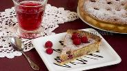 Фото рецепта Малиновый пирог с франжипаном