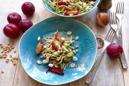 Салат из кабачка с авокадо и сливами
