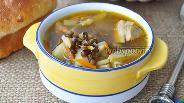 Фото рецепта Суп из индейки с чёрной чечевицей в мультиварке