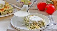 Фото рецепта Запеканка из кабачков и курицы