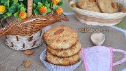 Фото рецепта Печенье из овсяных хлопьев, миндальной муки и кокосовой стружки