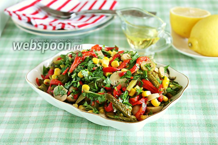 Фото Пёстрый салат с маринованными овощами