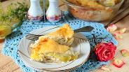 Фото рецепта Пирог с кабачками и луком